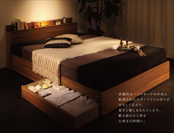 モダンライト・コンセント付き収納ベッド【Crest fort】クレストフォート:商品説明5