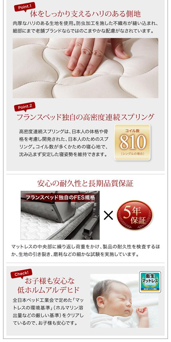 モダンライト・コンセント付き収納ベッド【Crest fort】クレストフォート:商品説明21