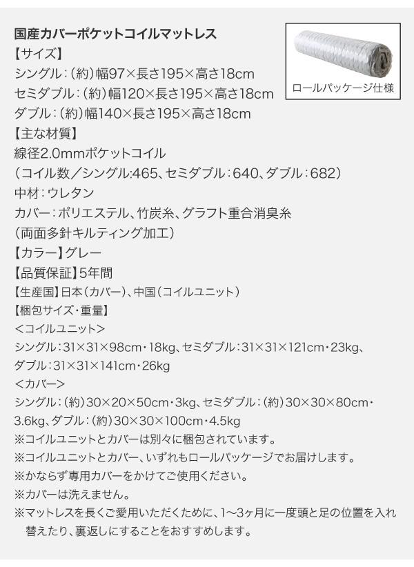 モダンライト・コンセント付き収納ベッド【Crest fort】クレストフォート:商品説明30