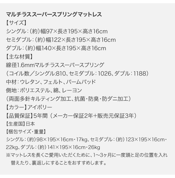 モダンライト・コンセント付き収納ベッド【Crest fort】クレストフォート:商品説明31