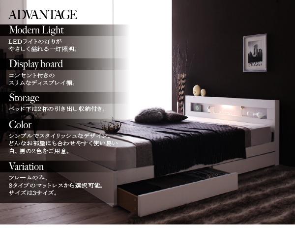 LEDライト・コンセント付き収納ベッド【Estado】エスタード:商品説明2