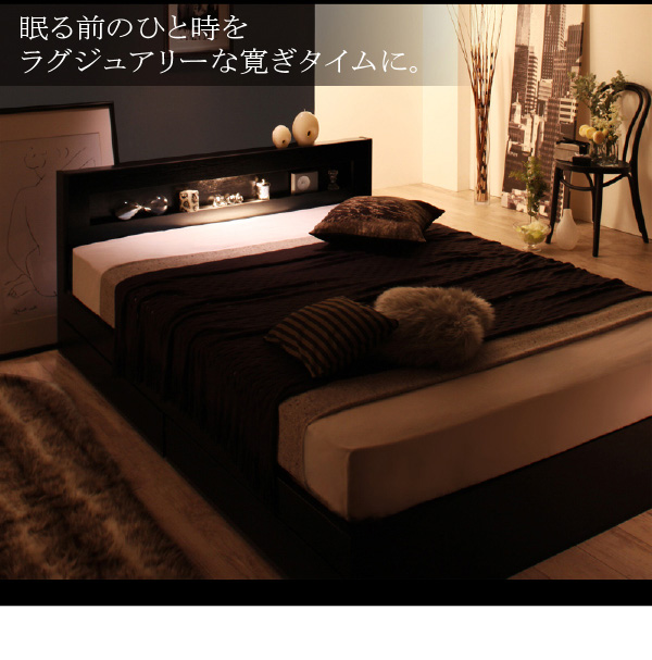 LEDライト・コンセント付き収納ベッド【Estado】エスタード:商品説明4