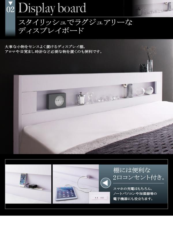 LEDライト・コンセント付き収納ベッド【Estado】エスタード:商品説明5
