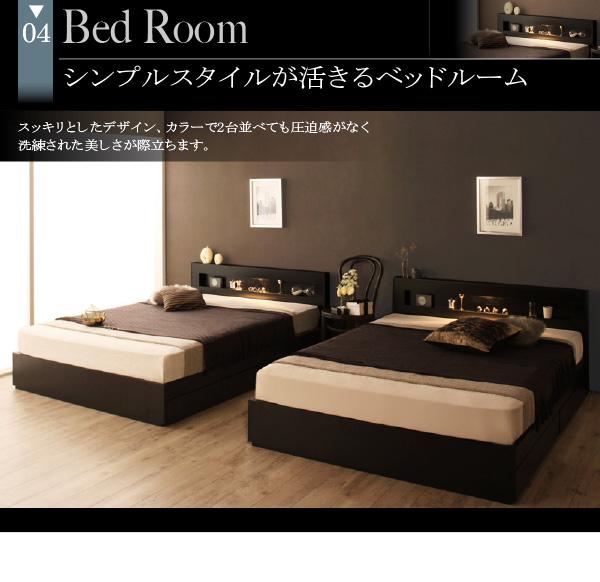 LEDライト・コンセント付き収納ベッド【Estado】エスタード:商品説明7