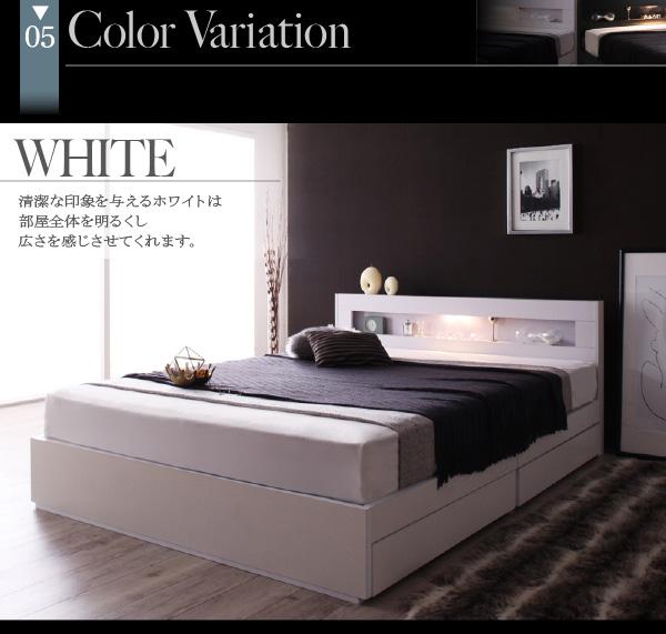 LEDライト・コンセント付き収納ベッド【Estado】エスタード:商品説明8