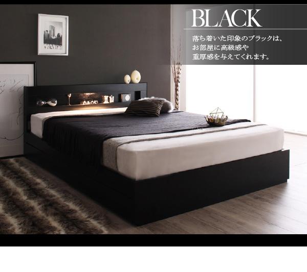 LEDライト・コンセント付き収納ベッド【Estado】エスタード:商品説明9