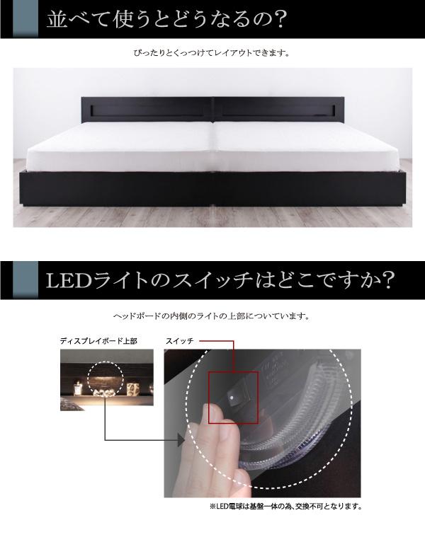 LEDライト・コンセント付き収納ベッド【Estado】エスタード:商品説明29