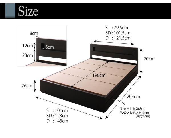 LEDライト・コンセント付き収納ベッド【Estado】エスタード:商品説明30