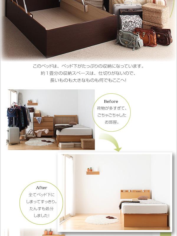 国産跳ね上げ収納ベッド【Freeda】フレーダ:商品説明4