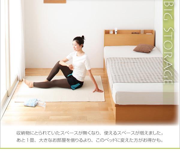 国産跳ね上げ収納ベッド【Freeda】フレーダ:商品説明5