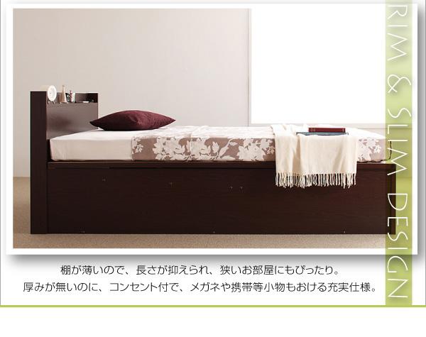 国産跳ね上げ収納ベッド【Freeda】フレーダ:商品説明7