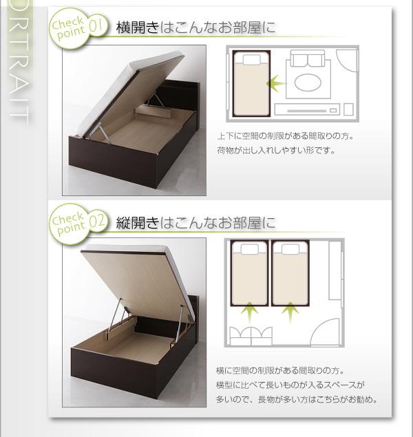国産跳ね上げ収納ベッド【Freeda】フレーダ:商品説明9