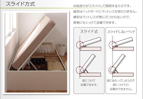国産跳ね上げ収納ベッド【Freeda】フレーダ:商品説明0