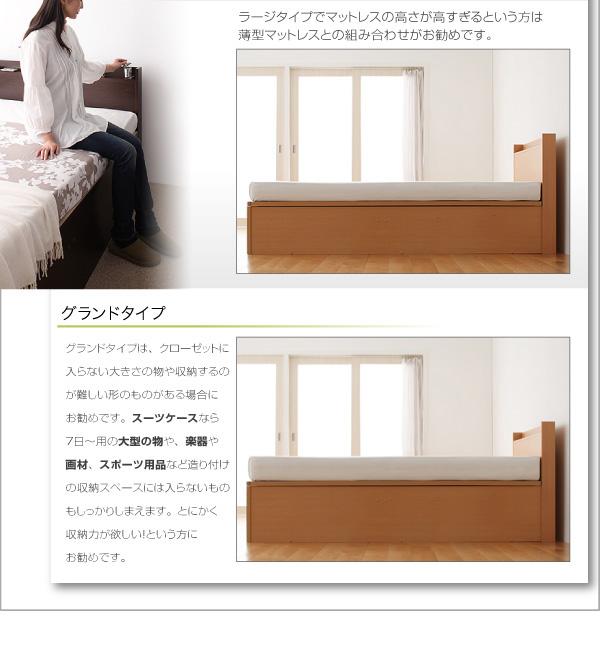 国産跳ね上げ収納ベッド【Freeda】フレーダ:商品説明14
