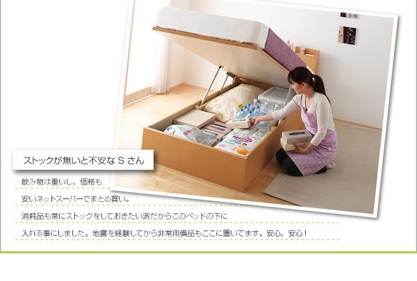 国産跳ね上げ収納ベッド【Freeda】フレーダ:商品説明21