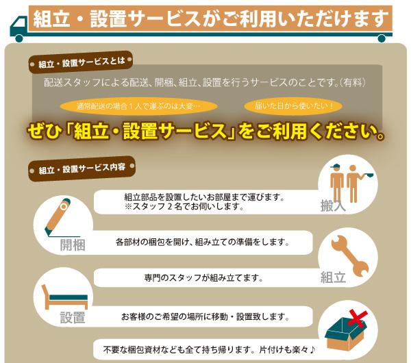 国産跳ね上げ収納ベッド【Freeda】フレーダ:商品説明46