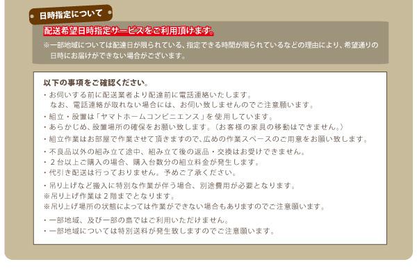 国産跳ね上げ収納ベッド【Freeda】フレーダ:商品説明47