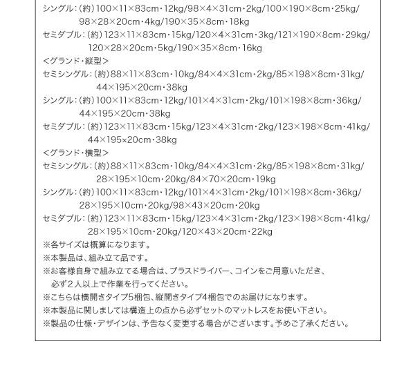 国産跳ね上げ収納ベッド【Freeda】フレーダ:商品説明50