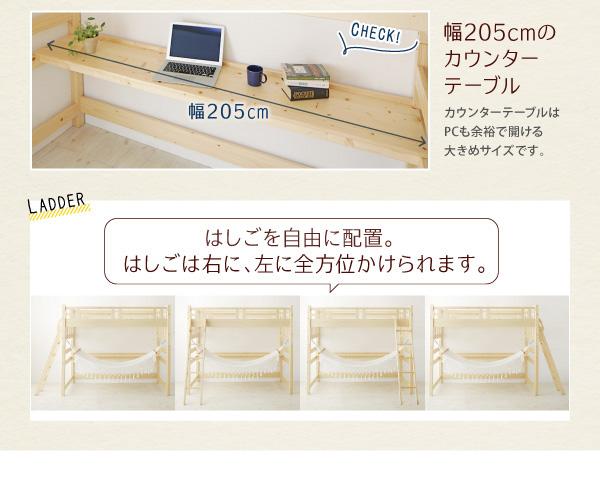 ハンモック付ロフトベッド【Hammox】ハンモックス:商品説明13