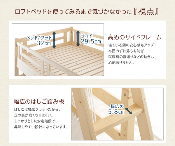 ハンモック付ロフトベッド【Hammox】ハンモックス:商品説明18