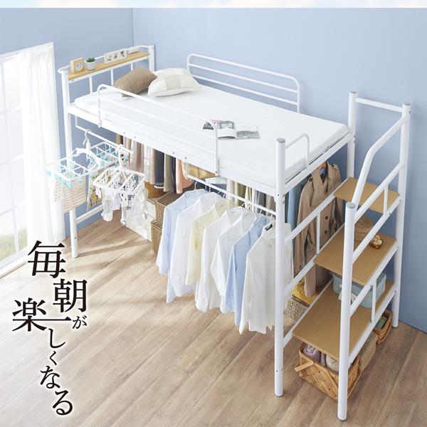階段ロフトベッド・ハイタイプ【HEY-STEP】ヘイステップ:商品説明2