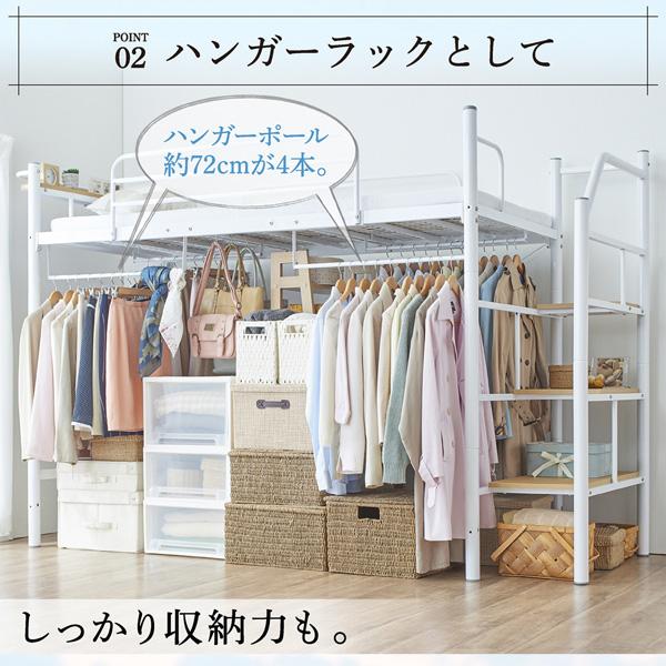 階段ロフトベッド・ハイタイプ【HEY-STEP】ヘイステップ:商品説明5