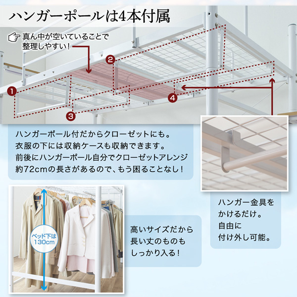階段ロフトベッド・ハイタイプ【HEY-STEP】ヘイステップ:商品説明6
