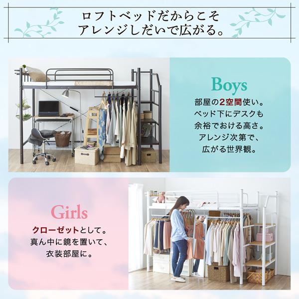 階段ロフトベッド・ハイタイプ【HEY-STEP】ヘイステップ:商品説明7