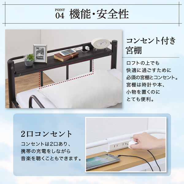 階段ロフトベッド・ハイタイプ【HEY-STEP】ヘイステップ:商品説明11