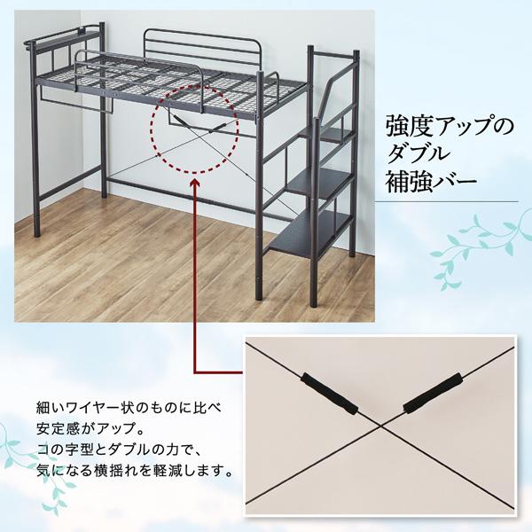 階段ロフトベッド・ハイタイプ【HEY-STEP】ヘイステップ:商品説明13