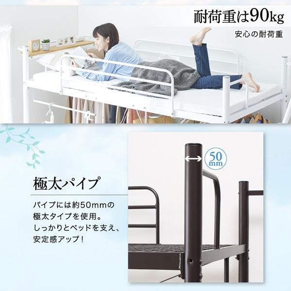 階段ロフトベッド・ハイタイプ【HEY-STEP】ヘイステップ:商品説明14
