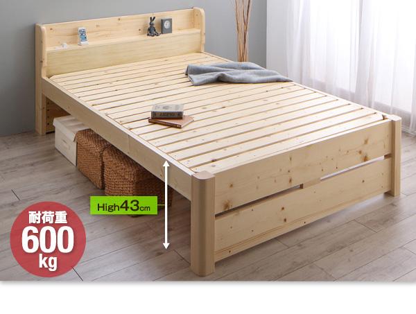 頑丈天然木すのこベッド【ishuruto】イシュルト:商品説明2