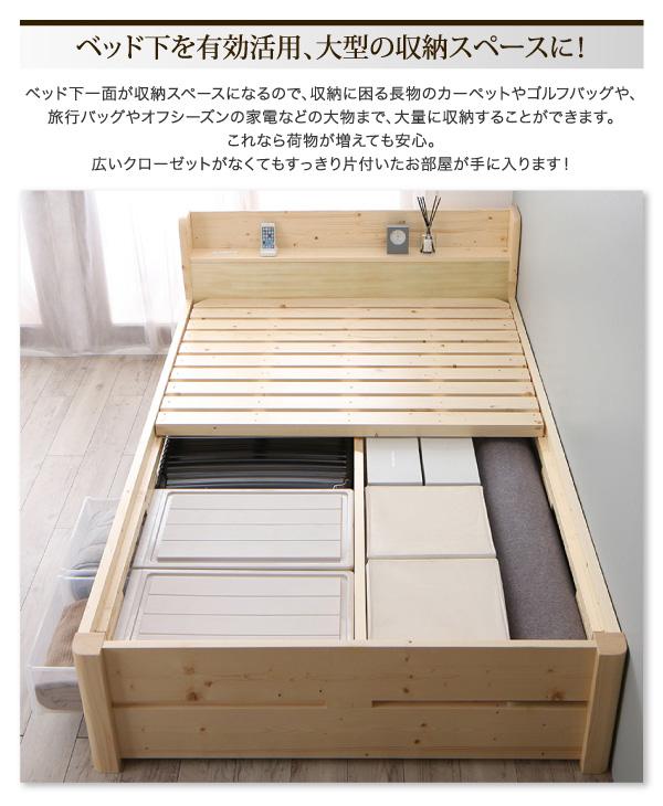 頑丈天然木すのこベッド【ishuruto】イシュルト:商品説明6