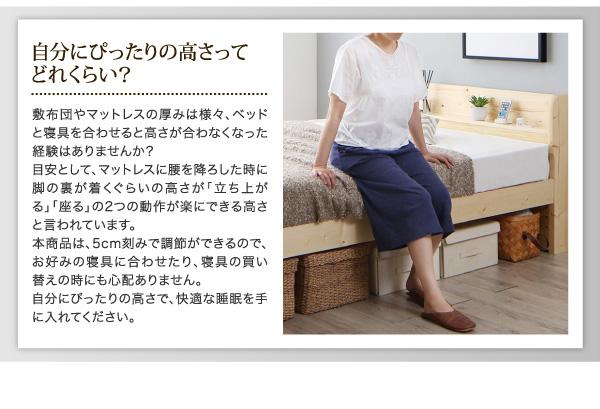 頑丈天然木すのこベッド【ishuruto】イシュルト:商品説明7
