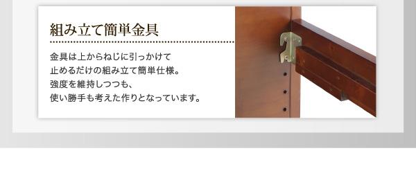 頑丈天然木すのこベッド【ishuruto】イシュルト:商品説明10