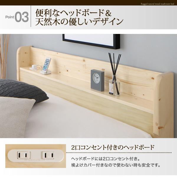 頑丈天然木すのこベッド【ishuruto】イシュルト:商品説明11