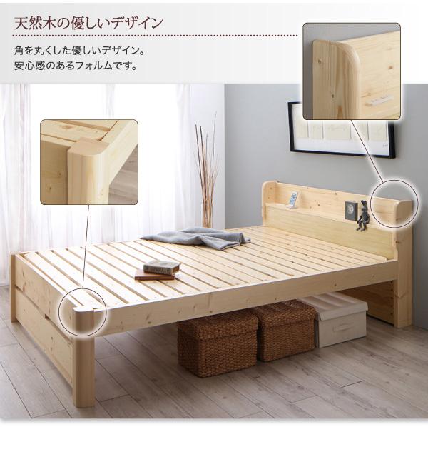 頑丈天然木すのこベッド【ishuruto】イシュルト:商品説明12