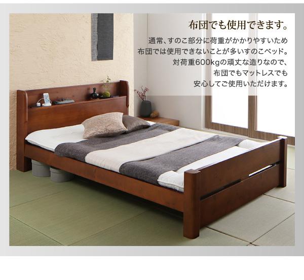 頑丈天然木すのこベッド【ishuruto】イシュルト:商品説明14