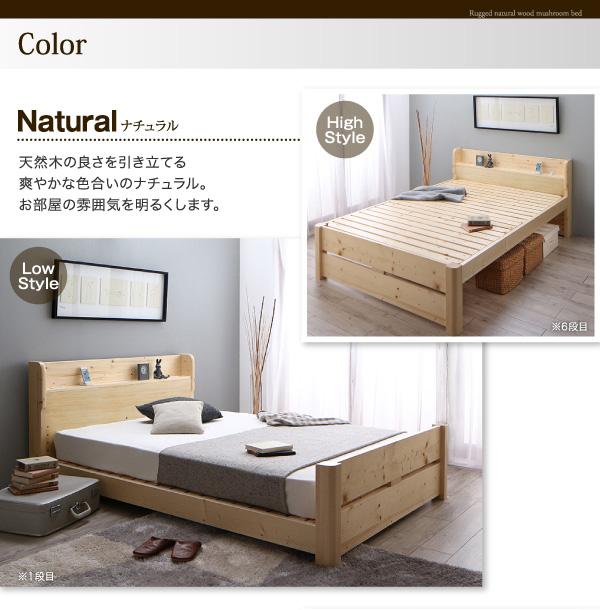 頑丈天然木すのこベッド【ishuruto】イシュルト:商品説明15