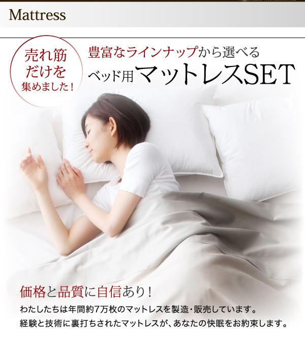 頑丈天然木すのこベッド【ishuruto】イシュルト:商品説明18