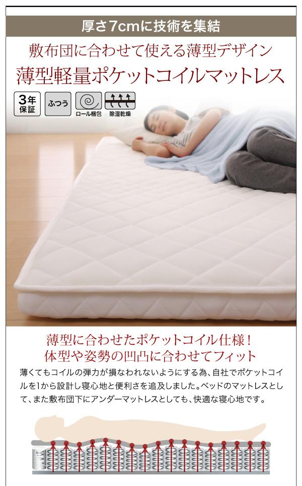 頑丈天然木すのこベッド【ishuruto】イシュルト:商品説明20