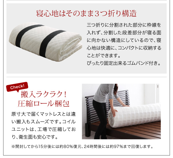 頑丈天然木すのこベッド【ishuruto】イシュルト:商品説明23
