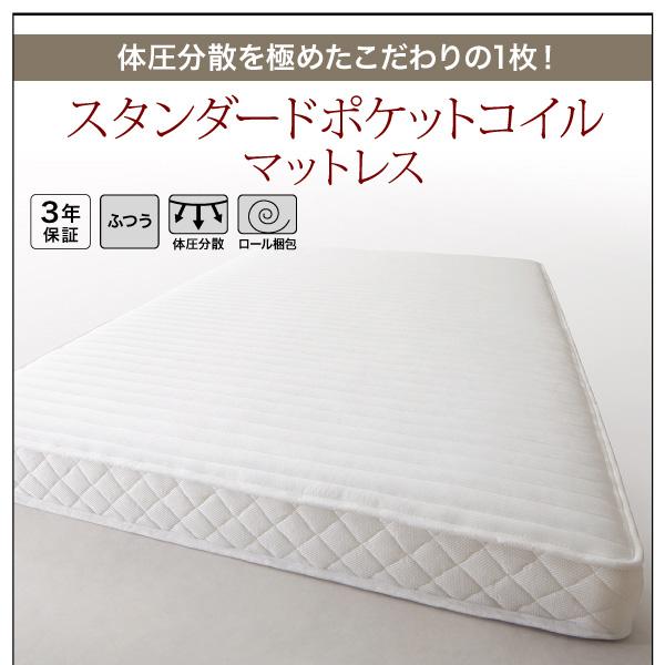 頑丈天然木すのこベッド【ishuruto】イシュルト:商品説明27