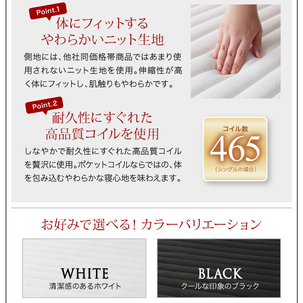 頑丈天然木すのこベッド【ishuruto】イシュルト:商品説明29