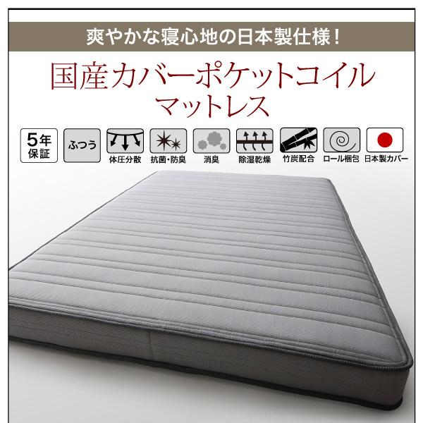 頑丈天然木すのこベッド【ishuruto】イシュルト:商品説明31