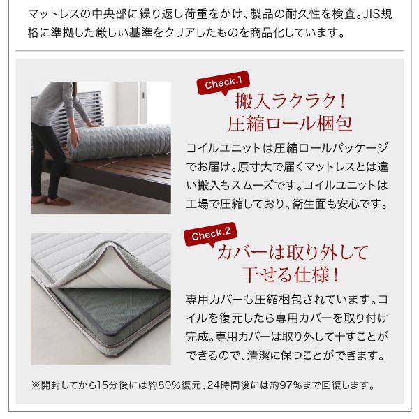 頑丈天然木すのこベッド【ishuruto】イシュルト:商品説明34