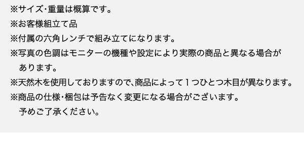 頑丈天然木すのこベッド【ishuruto】イシュルト:商品説明42