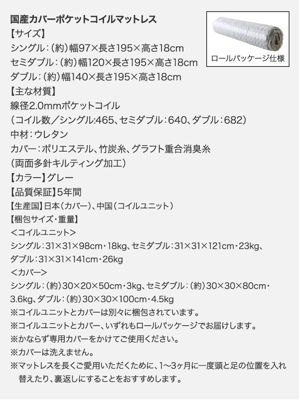 頑丈天然木すのこベッド【ishuruto】イシュルト:商品説明46
