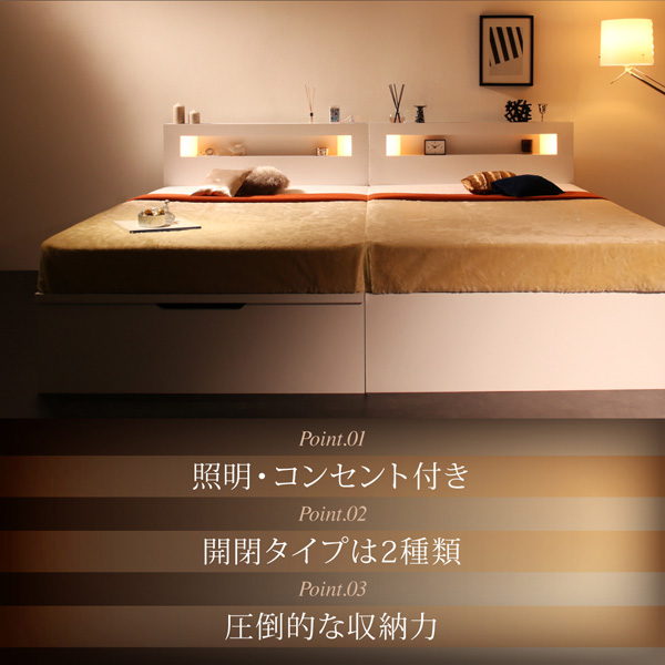 ガス圧式跳ね上げ収納ベッド【Lunalight】ルナライト:商品説明2