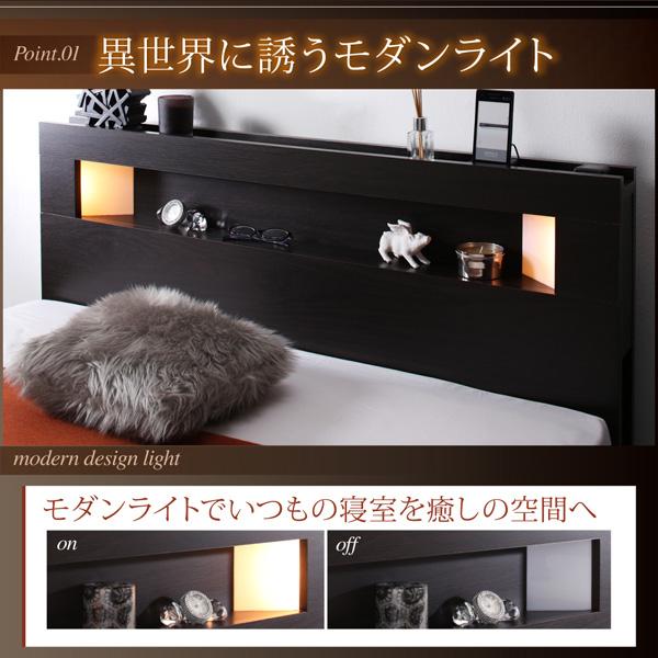 ガス圧式跳ね上げ収納ベッド【Lunalight】ルナライト:商品説明3